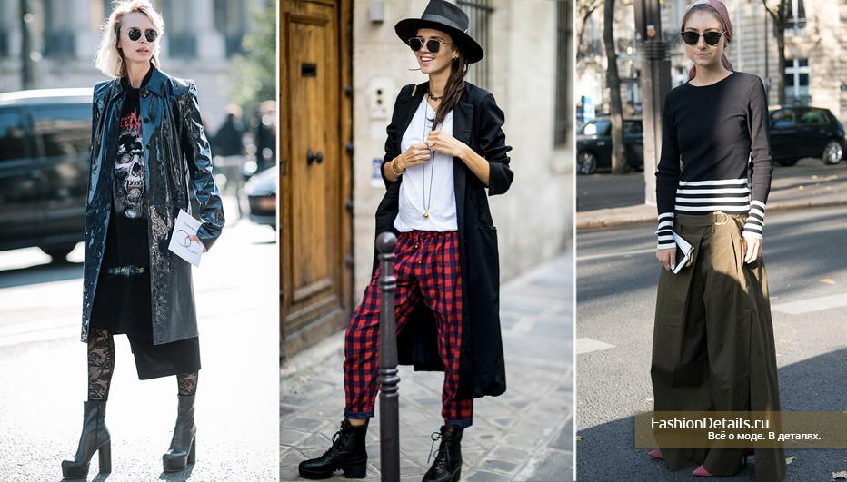Paris Fashion Week октябрь 2016