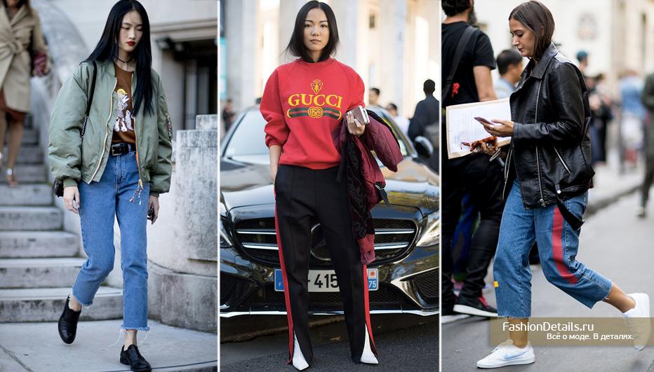 Fashion Week - Spring 2017
