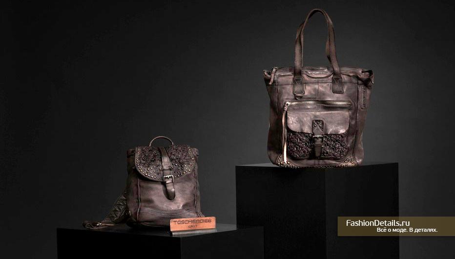 кожаные сумки австрия