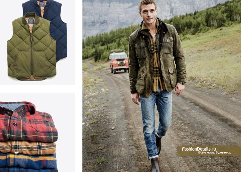 стильный мужской гардероб для зимы 2016