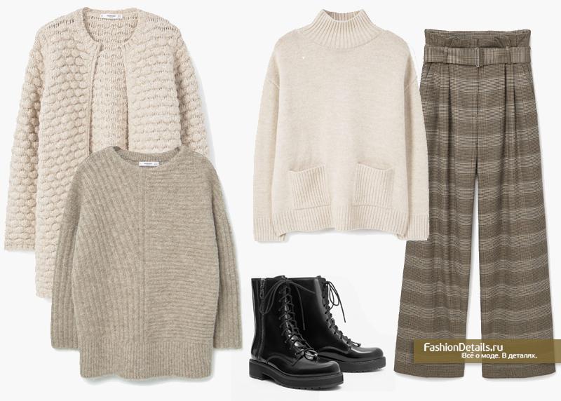 как стильно одеться в холодную погоду