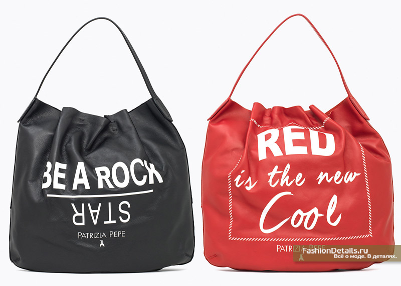 Объемная сумка-мешок из кожи с надписями (два цвета) Patrizia Pepe