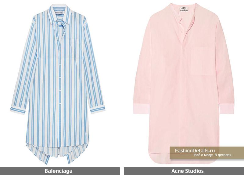 модная рубашка 2017 что купить