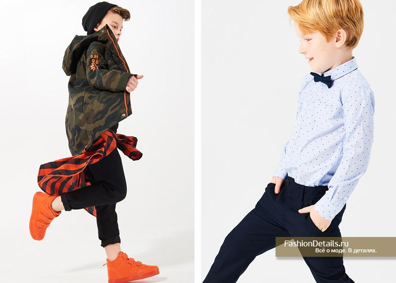 папа и сын, модная одежда