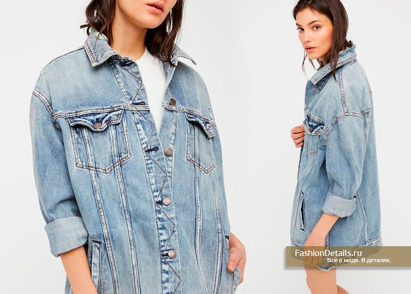 джинсовая куртка оверсайз