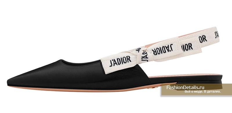 Туфли без каблука черные Dior J'Adior