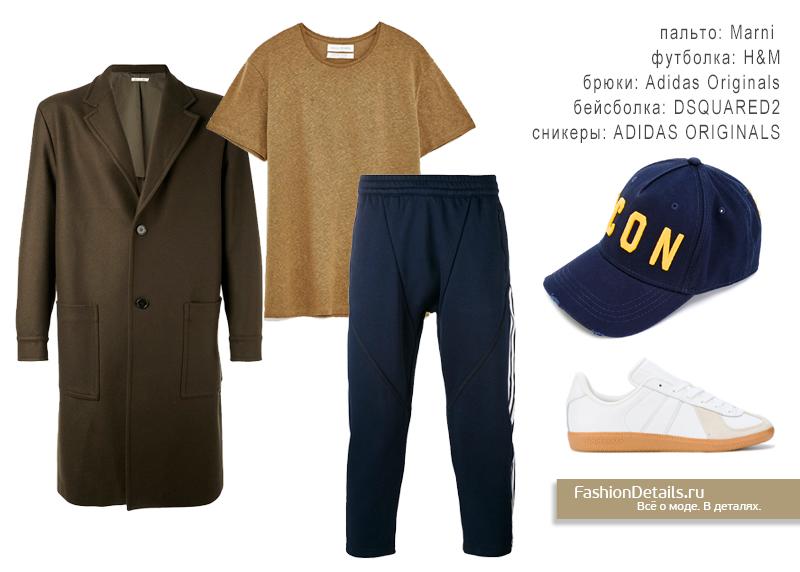 осенний гардероб мужской 2017 с пальто