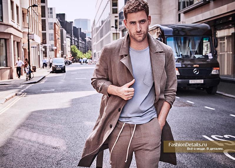 модный гардероб для мужчин осень 2017