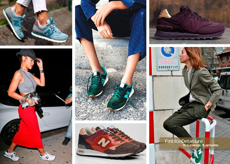 модные яркие кроссовки в гардеробе осень-зима 2017