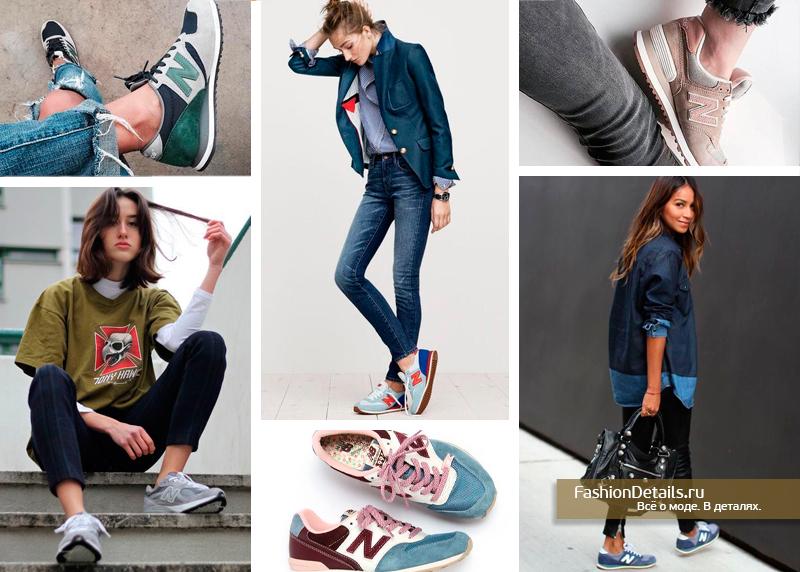 модная спортивная обувь осень 2017