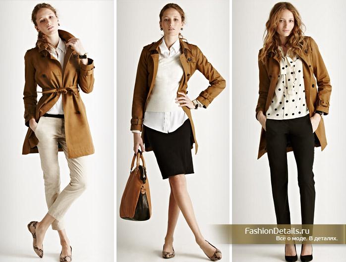 Как одеться из своей одежды модно