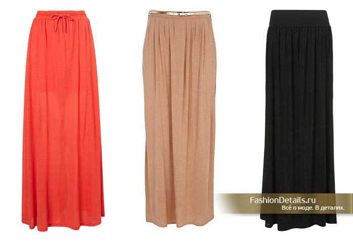 Фасоны длинной юбки