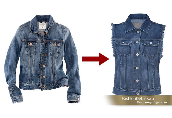 Как из куртки сделать жилетку в домашних