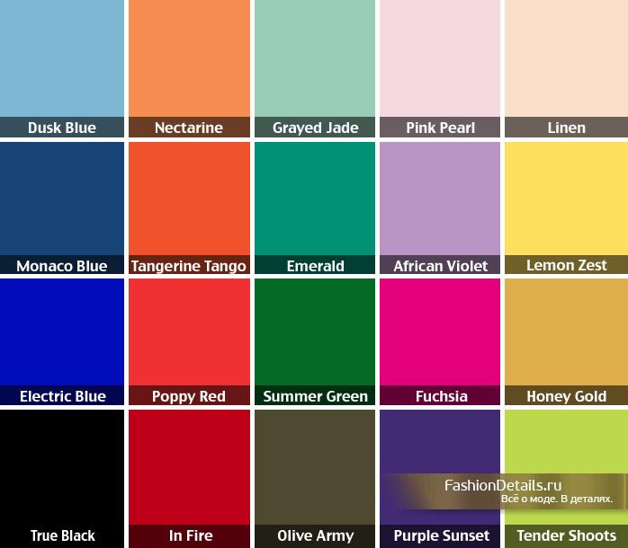 Список основные цвета